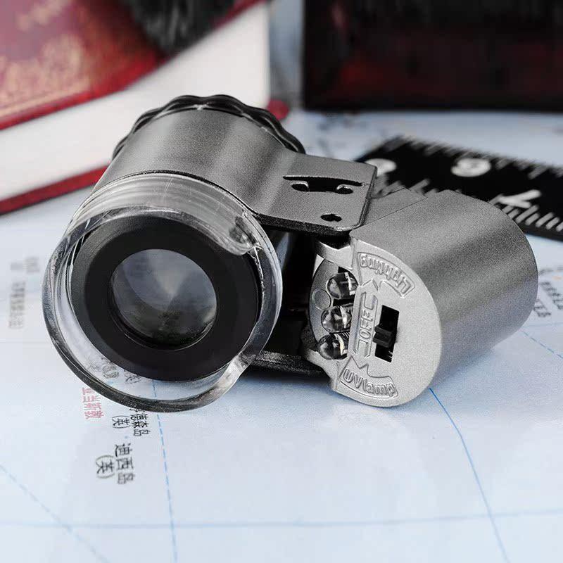 лупа 15 раз портативных старик детского чтения hd оптического стекла большой объектив 50 мм