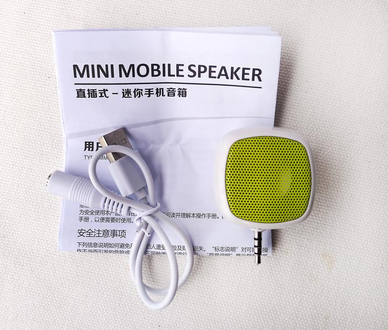 [手机追剧必备]-直插式迷你小音箱-双磁钢、带振膜(厂家包邮)