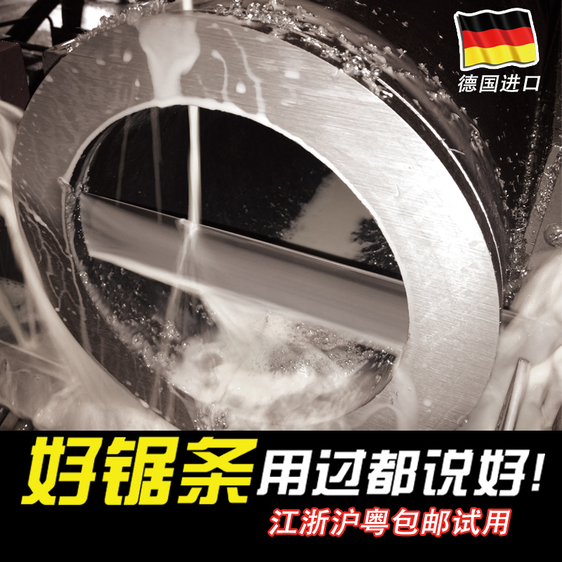 A double band saw blade front 3505 blade band sawing machine is a machine with a saw blade with saw blade