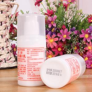 标婷维生素e/E乳100gVE乳液保湿补水身体乳国货护肤品五瓶装