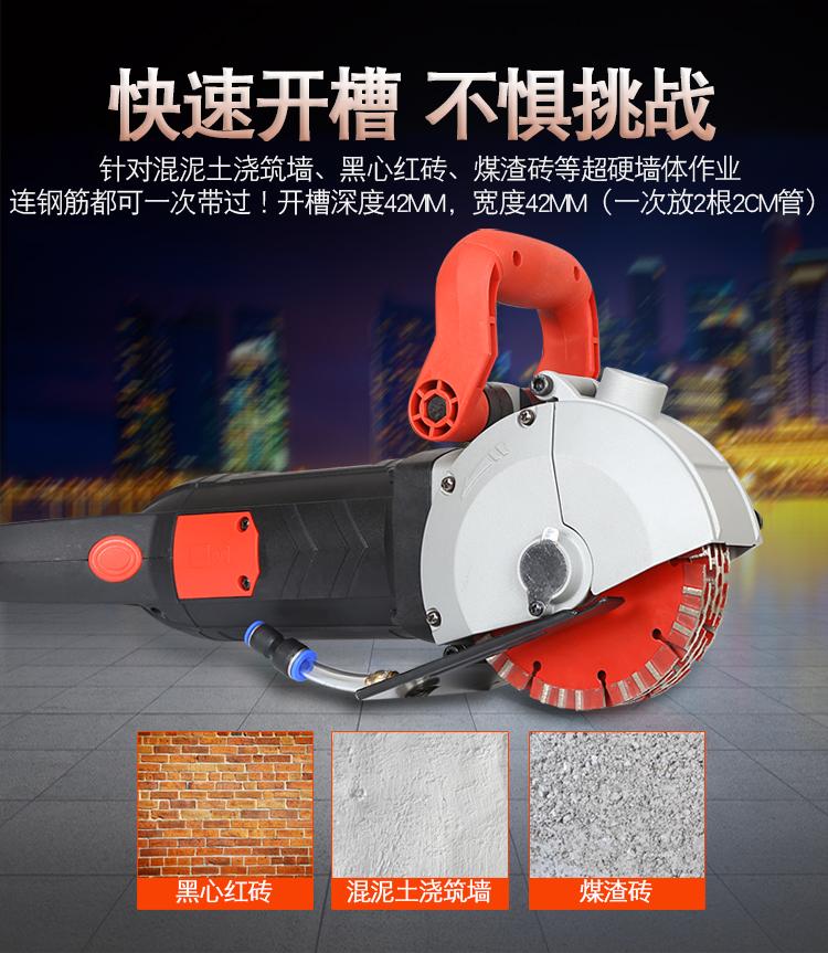 Elektro - Beton - Maschine keine sackgassen wände schneidemaschine, die einmal wasserkraft staubfreien Spar - König -