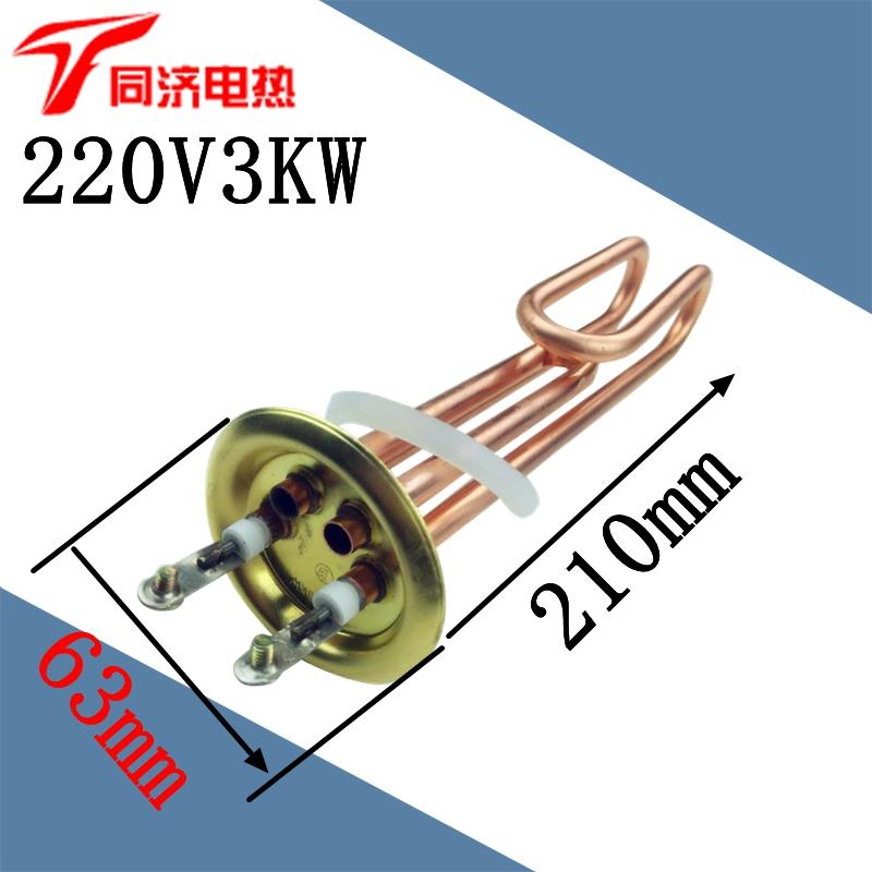 Comercial de tubos de agua de calefacción de un calentador de agua eléctrico tubo tubo fiebre 380v / 6 kW / 9KW / 12220V / 3kw