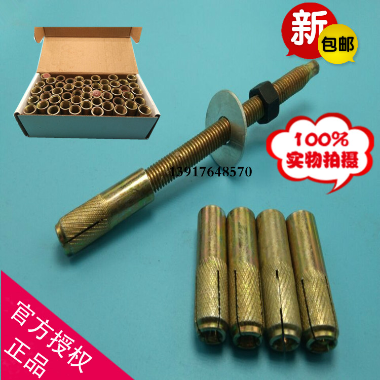 Special fixed expansion screw rod nut, diamond diamond fixed fittings M12