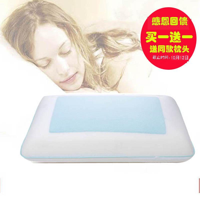ゲル護頚保健の枕低反発宇宙記憶枕枕枕大人用シリコン夏と冬の併用