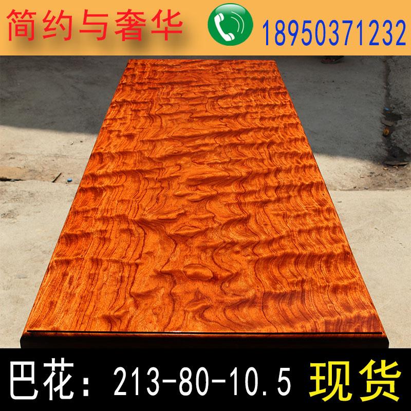 Rosewood, fleur de bois Bureau table table de rondins grande taille ensemble plaque 213-80-10.5cm