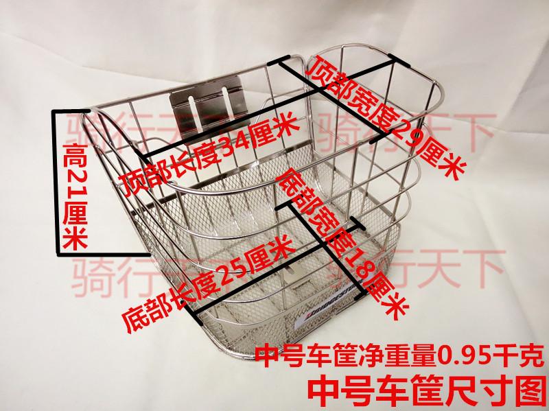 En la apertura de la División de repuestos de bicicletas de Japón cesta / cesta / Caja / vehículo cesta canasta nunca se oxida el acero inoxidable