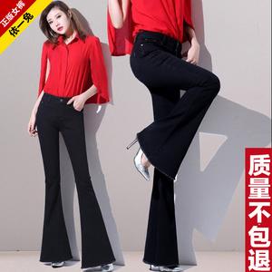加长韩版秋潮高腰弹力黑色显瘦修身大喇叭牛仔裤微喇女阔腿裤长裤