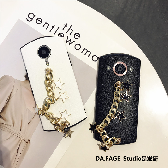 Star metal bracelet lanyard temperament inclined back Mito Mito M8\M4S\M6 T8\V4 mobile phone shell diagonal soft shell