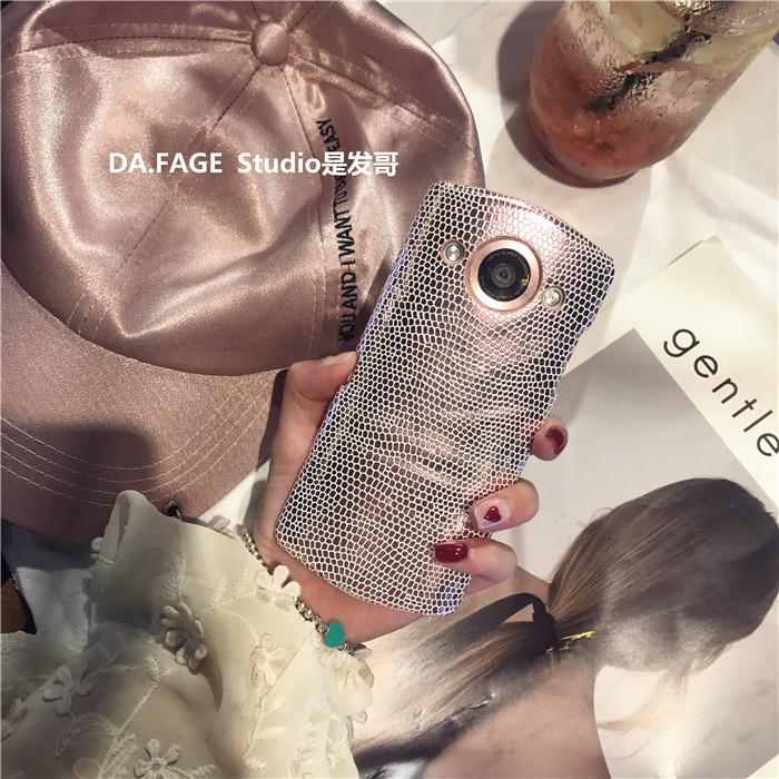 Simple laser large crocodile crocodile figure t8\M8\V4 mobile phone shell silicone m6\m6s\M4 anti fall sleeve
