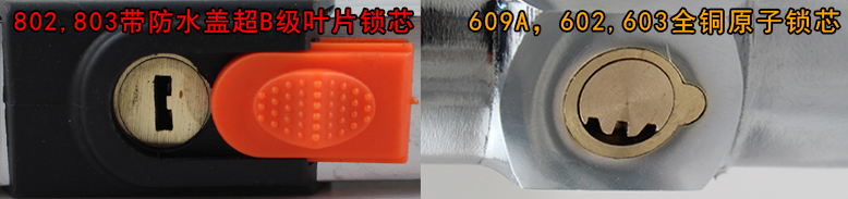 Shipping glass door handle lock handle lock anti-theft lock door lock latch type lengthened U storefront shops lock lock