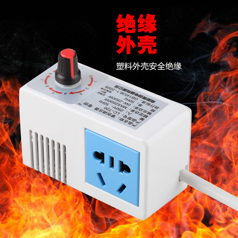 A student dormitory dormitory transformer zero power socket wire power converter shipping Limited
