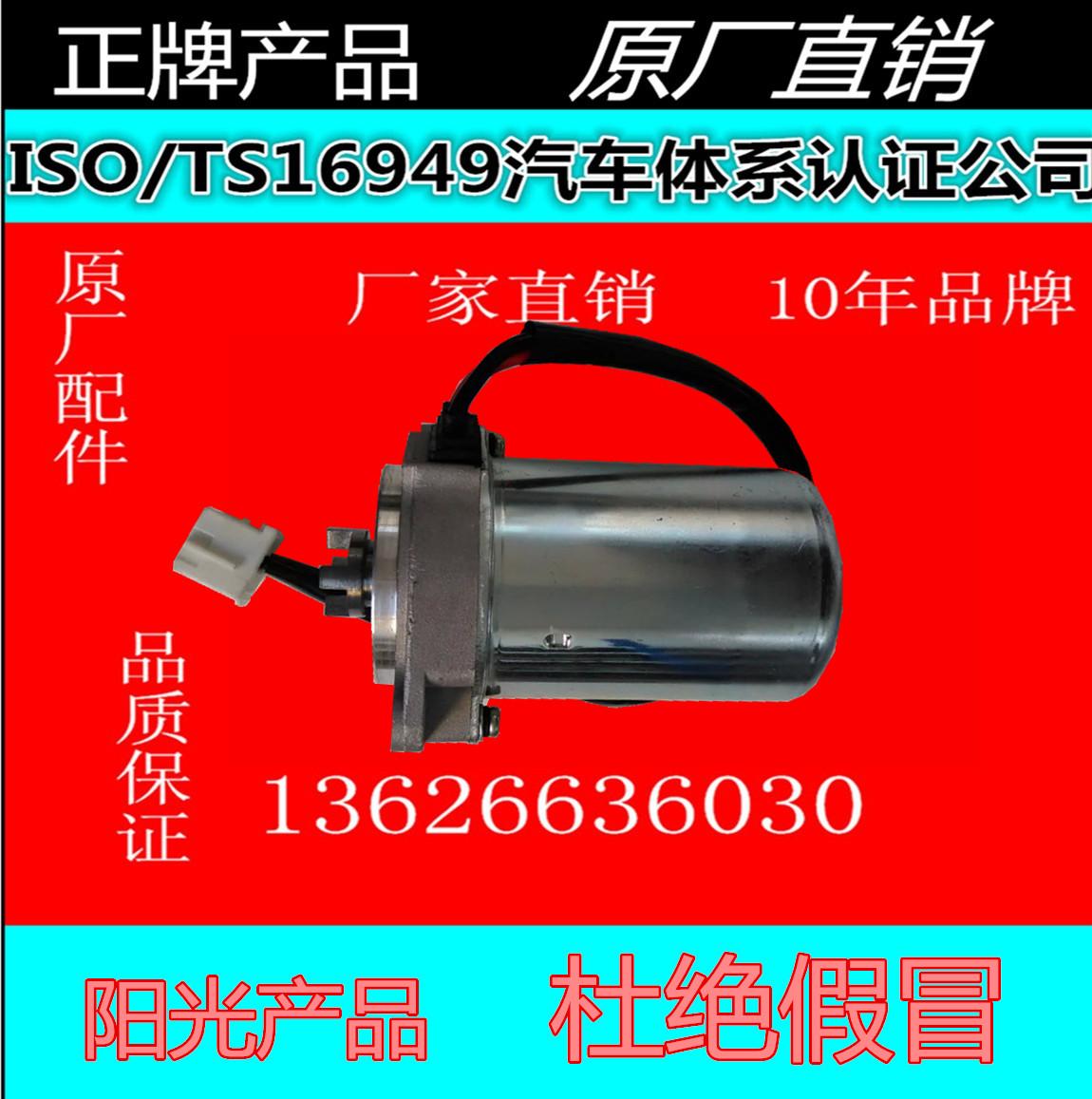sichuan moderna södra chun - - bil för elektrisk styrning av maskiner eps - riktning