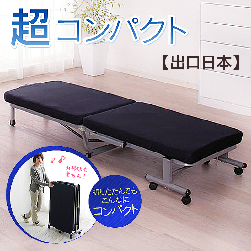 Shipping Japanese folding bed single bed siesta bed hard bed hospital bed bed simple narrow bed
