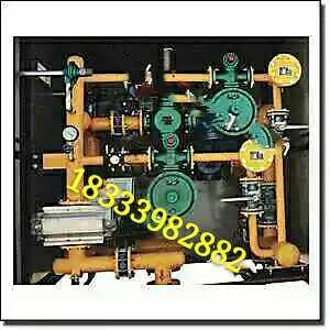 RTJ-31 (21) / FK serie de auto - regulador de presión de gas / válvula limitadora de presión / válvula de regulación de presión / válvula dedicada