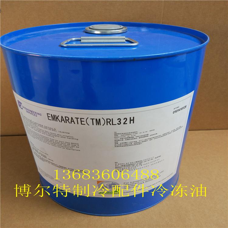 niedźwiedź w oleju. RL32HRL68H1L5L chłodzenia oleju do sprężarki klimatyzacji zainstalowane w chłodni.
