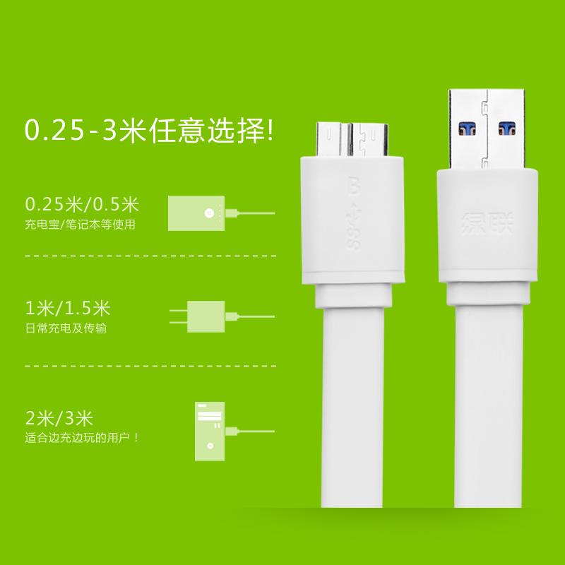 Vert - Samsung note3 de lignes de données usb3.0 allongée, disque dur mobile relié à la ligne de téléphone de ligne de charge de 1 mètre S5