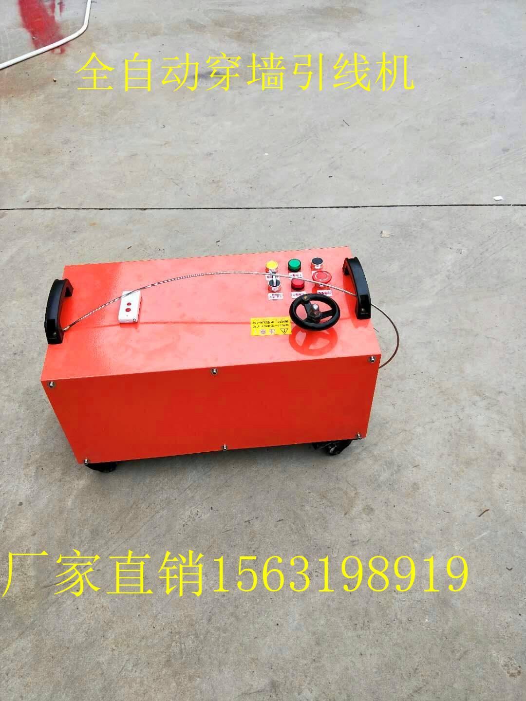 Full automatic wire threading device of automatic machine electrical electrician threading machine area real special threading machine