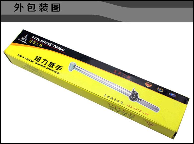 O ponteiro 0-300N.M kg de torque wrench torque wrench chave ajustável destacável cabeça de reparação de automóveis