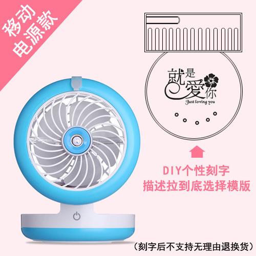 Summer dormitory cooling summer artifact, dormitory small fan, mini rechargeable USB micro air conditioning refrigeration
