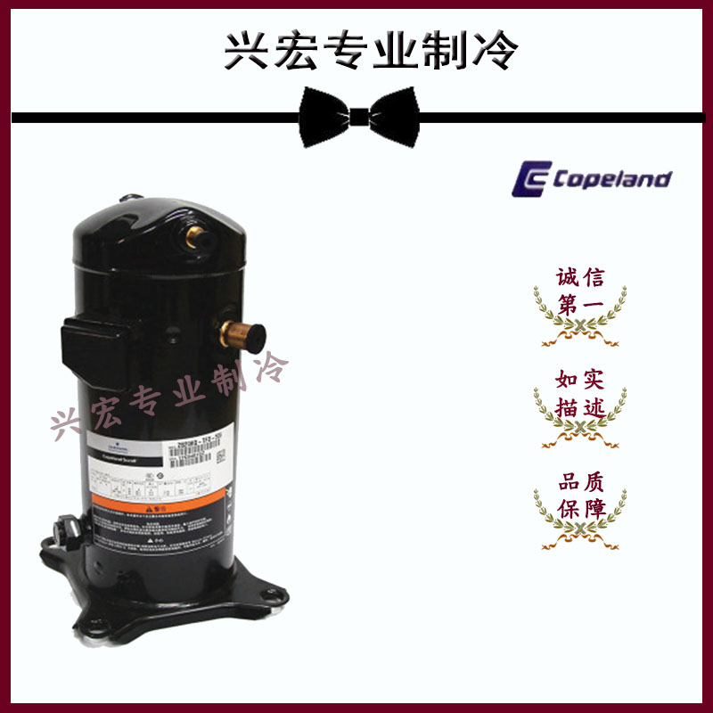 Air compressor with ZR34K3-PFJ-522ZR34KC-PFJ-5223 wheel wheel for air conditioning