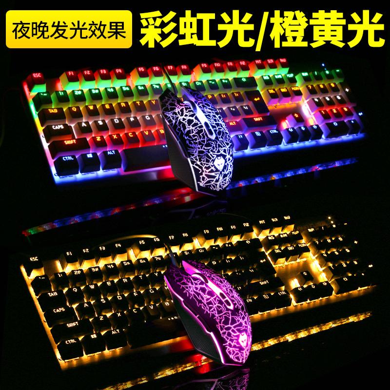 Pastor el traje de ratón de juegos de computadora teclado mecánico - es clave en el eje del cable verde negro café lol