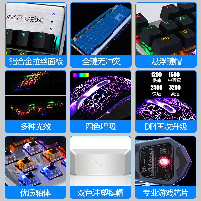 selvlysende spil tastatur og mus - bærbare usb - kabel centrale mus mekanisk handfeel.