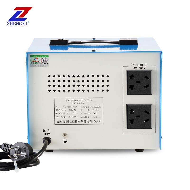 регулатор на налягането 2000w220v монофазна автоматично регулируеми контакт, домакински напрежението на захранване на 15