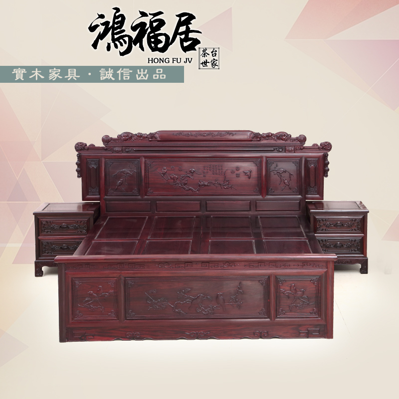 Mahogany bed, East Africa acid sticks, landscape flowers and birds carved with black box bed, antique bed, all solid wood double bed