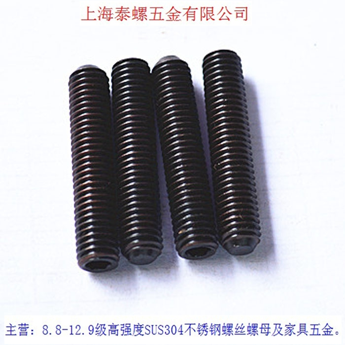 M12M16DIN91312.9 alloy steel inner six angle flat end locking screw headless set screws GB77