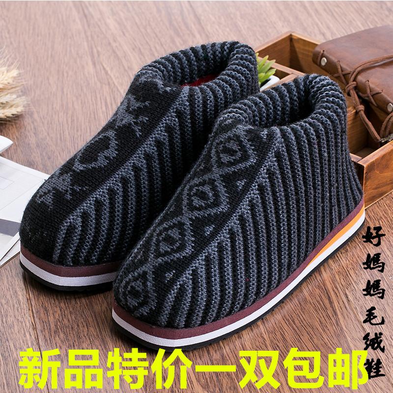家居鞋纯手工毛线编织的成人男女成品保暖冬防滑拖鞋棉鞋棉靴