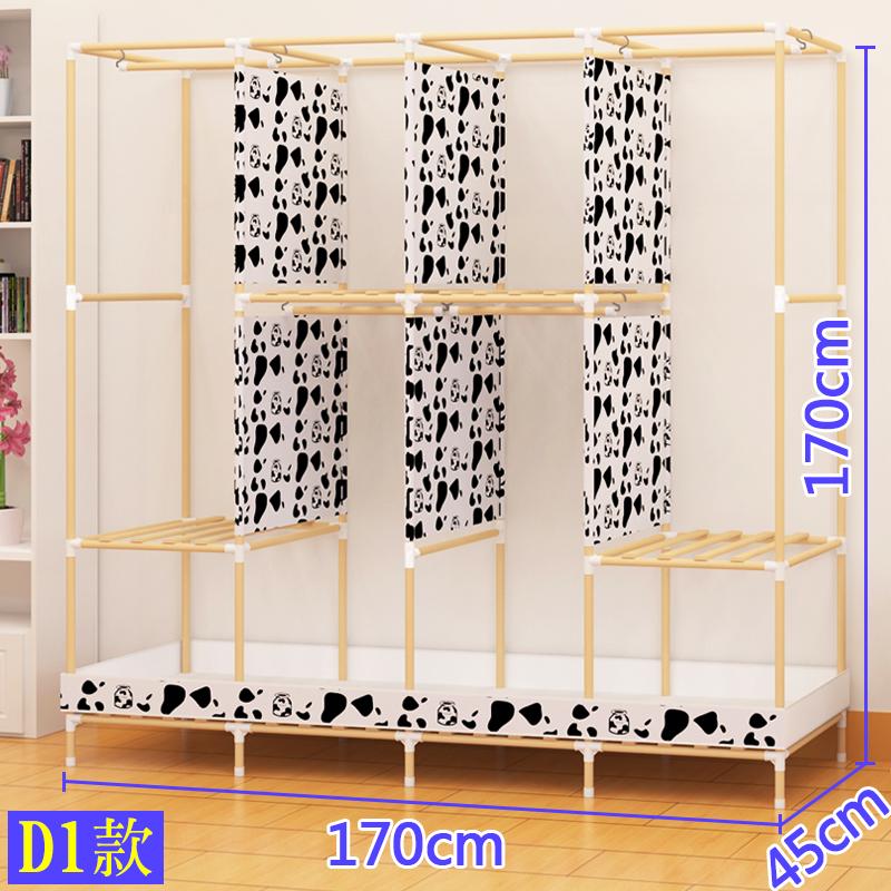 Simple assemblage de vêtements de type double de l'économie moderne de l'armoire armoire armoire de rangement simple en bois massif de tissu du tissu de l'armoire