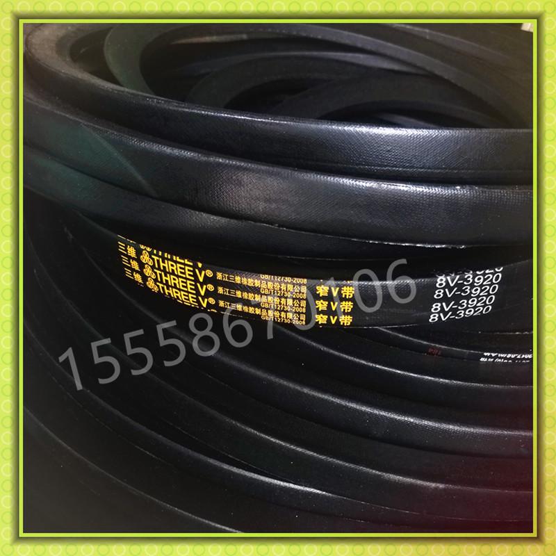 ของแท้พา 15N38105V4100SPB6450 แคบ V 3 มิติ