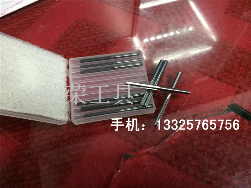 Overall the whole hard alloy reamer reamer tungsten powder to sell 4.0/5.0mm