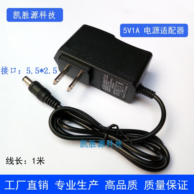 IL potere di controllo 5V1a adattatore 5V1000MA Router ADSL La Linea di alimentazione Gatto SV.