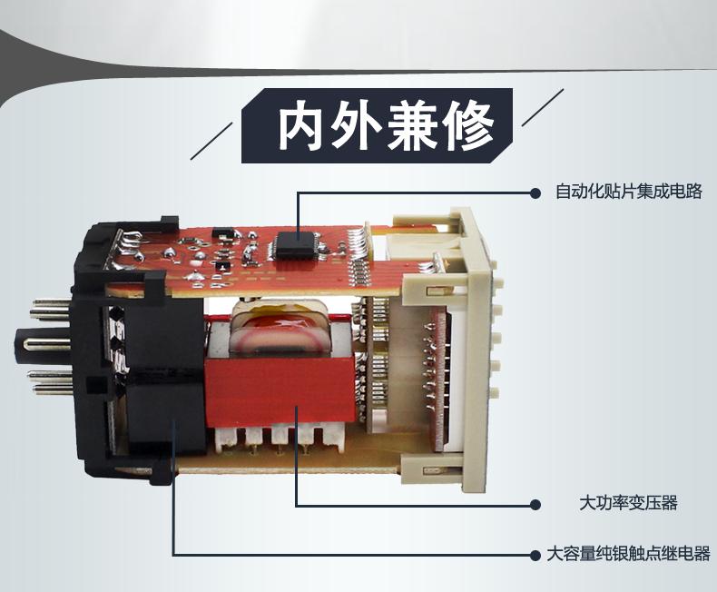 DH48S-1Z digital display tid - med hög precision 220V24V12V tillfälligt återställa flygledare