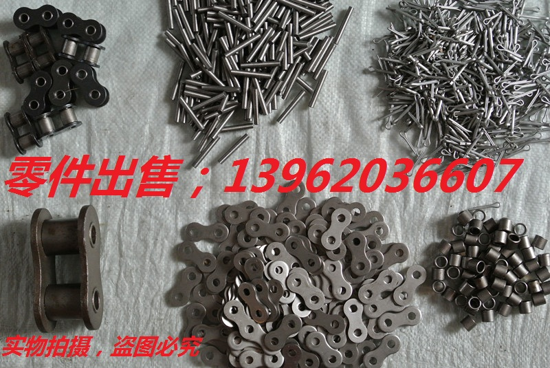 Plate type chain LH1623 chain sprocket gear conveyor drive plate non-standard custom-made professional production industry
