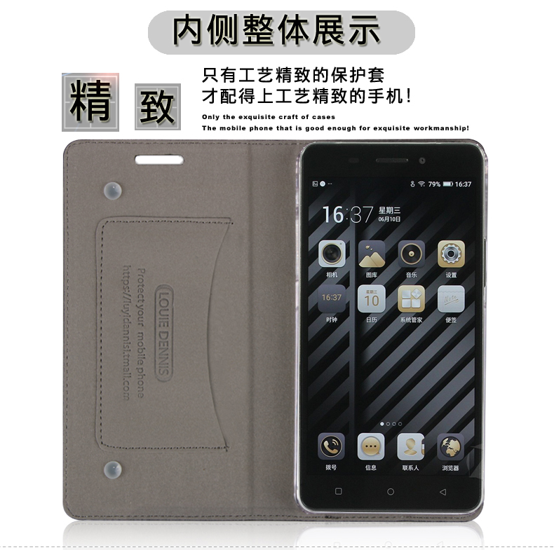 Jin M5 mobile phone shell M5plus mobile phone holster clamshell case falling silicone sleeve and cover