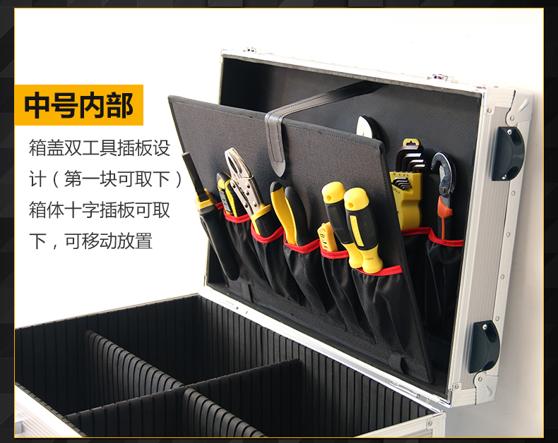 Bar toolbox large hardware aluminum alloy customized equipment box precision instrument box aluminum box