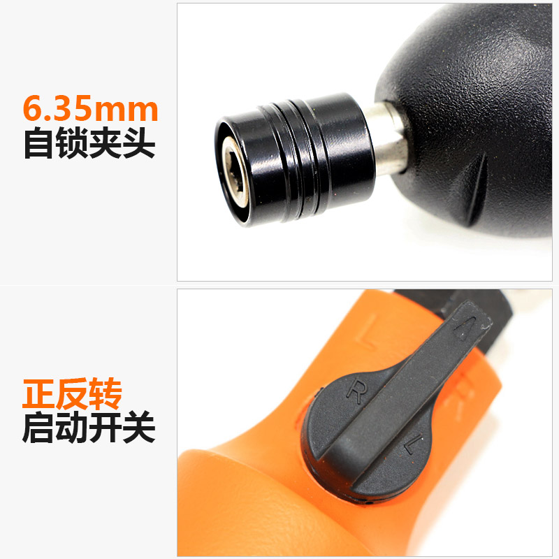 BM-16H360 group of 16H pneumatic Wind Horse strong type straight type pneumatic screwdriver screwdriver screwdriver