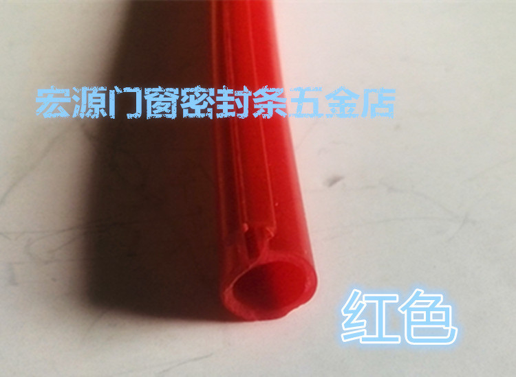 Silicon rubber plastic steel door and window seal strip inside and outside flat open window seal strip windproof, heat preservation, heat preservation, frost resistant O strip