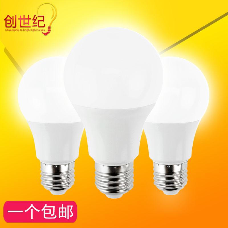 Led лампа из энергосберегайки