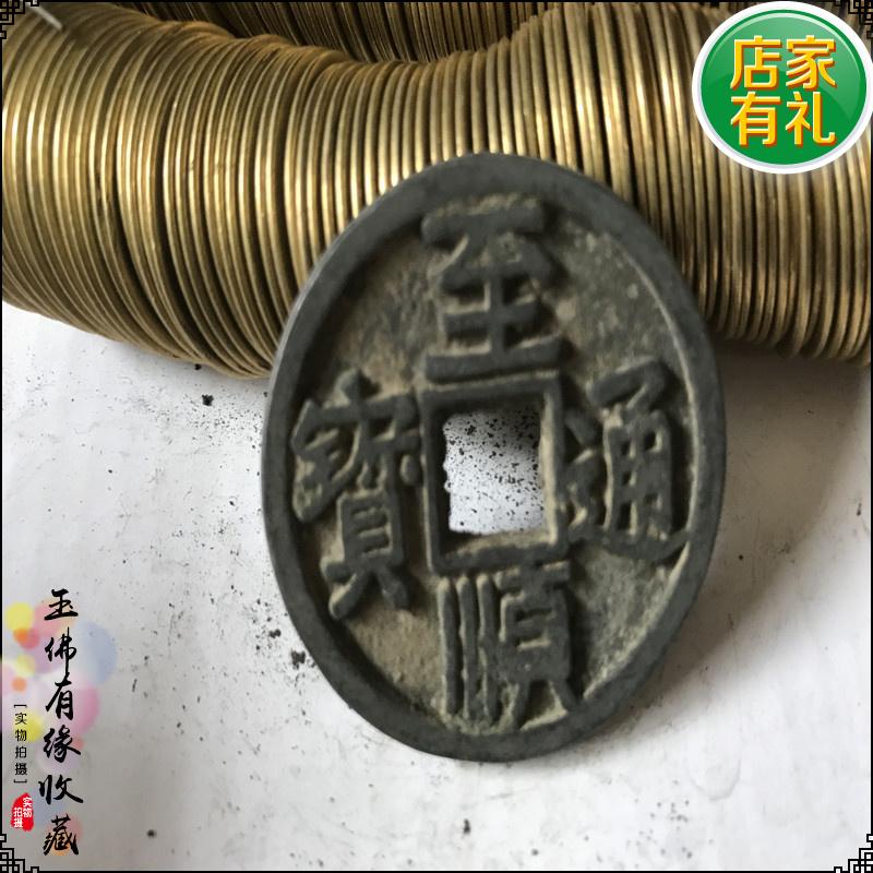 4cm仿古銅錢八卦花錢古幣古錢幣古代錢五帝錢遼代咸豐小平錢古玩