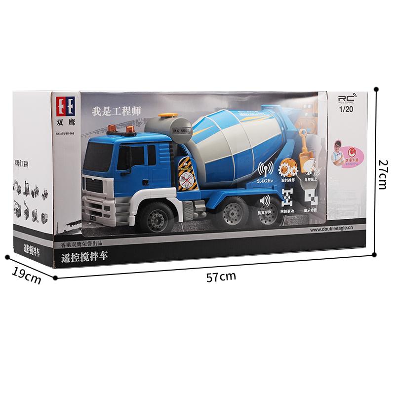 Fernbedienung rühren - Truck elektrisches spielzeug - lkw - Modell von Zement - Laster Kinder Junge