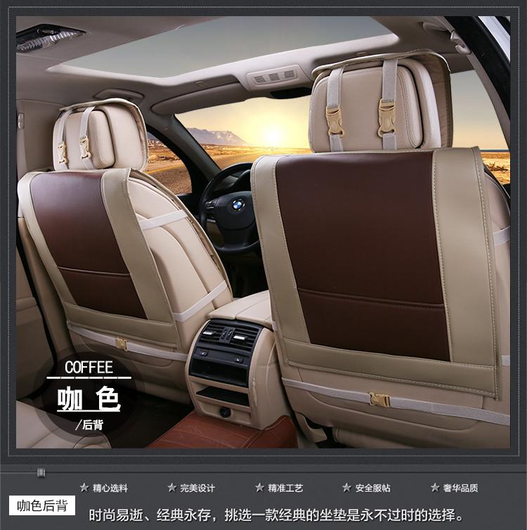 汽车坐垫新款四季通用皮革全包座垫套海马骑士M3 S5 S7M8福美来M5高清图片