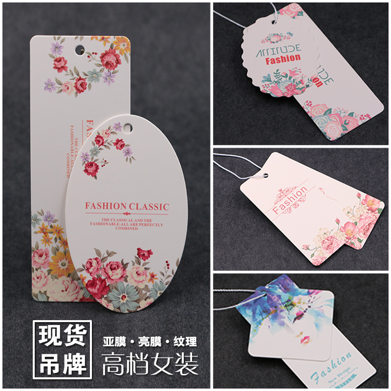 Custom tag tag clothes women's clothing label universal high-end children's customized shipping custom tags