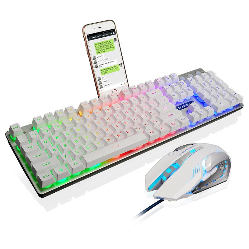hrdina federace klávesnici myš. hra 炫光 七彩 strojního zařízení pro domácnost (stolní počítače na dotek