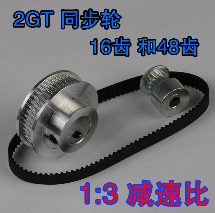 2GT synchronous wheel, 1:2345 speed reduction belt pulley, 6080 teeth synchronous belt pulley model mechanical synchronous belt