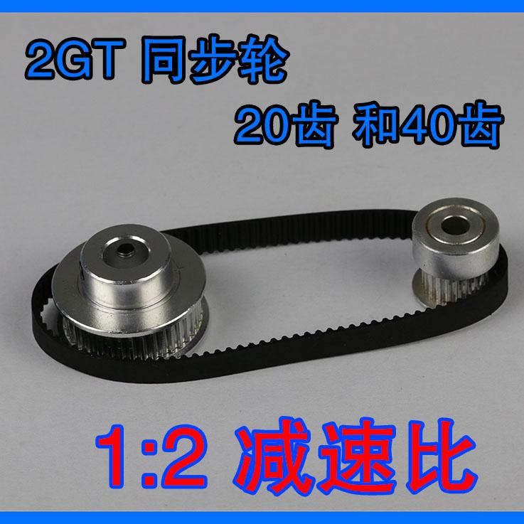 2GT 1:2345 redutor de Roda Roda Roda de máquina síncrona cinto modelo 608 Correia