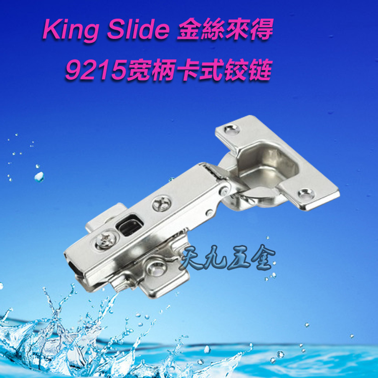 Taiwan gold is kingslide9215 Chuanhu wide handle card door hinge pipe hinge.