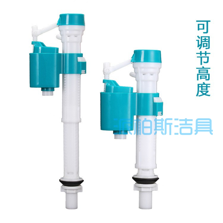 Toilet seat, toilet seat, water tank fittings, new old fashioned general water tank toilet inlet valve